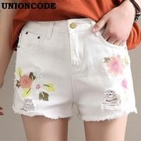 Cheap Hot Sale 2017 New Summer ripped Denim Shorts Women Embroidery Denim Female Jeans Shorts Feminino Free Shipping SL081