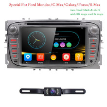 Double 2 Din Car DVD Player GPS Navi for Ford Focus Mondeo Galaxy 2007-2012 G Audio Radio Stereo Head Unit BT iPod RDS Can-Bus