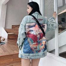 YingYuanFang Fashion new loose back animal patch couple wild denim jacket