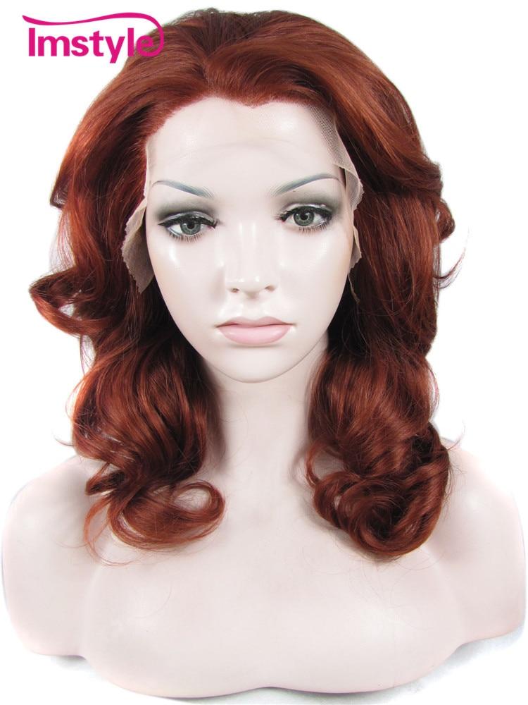 Imstyle свободная волна темно-красный цвет 16 дюйм(ов) синтетические кружева спереди короткие парики для женщин Косплей