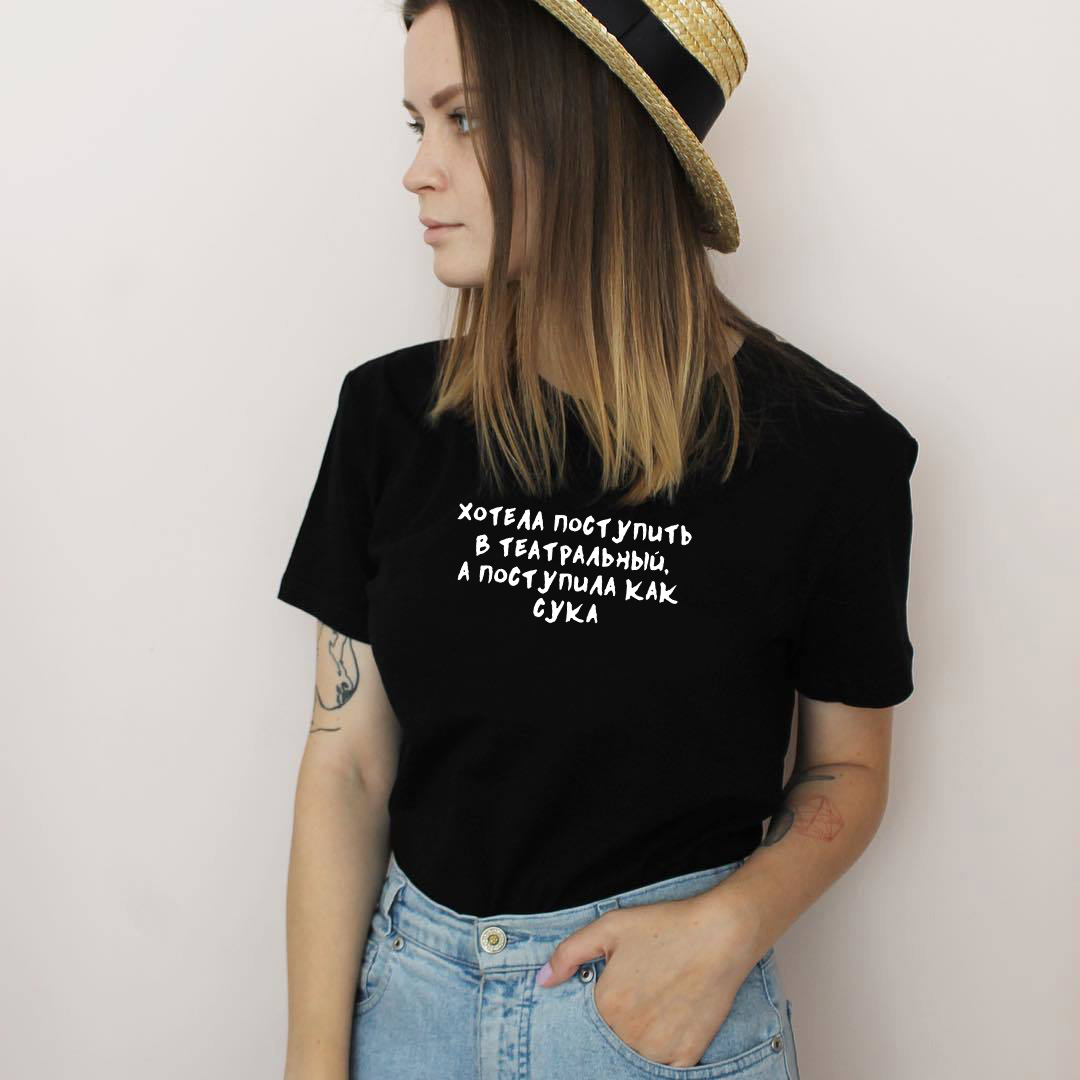 I Wanted To Enter The Theater Russian Letter Female T Shirts Summer Fashion Harajuku Funny Quote Tee Tumblr Graphic Shirt Outfit