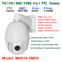"7 Inch 4 In 1 AHD/CVI/TVI/CVBS PTZ Camera 1/3 "" SONY 323 CMOS 120M IR Security CCTV Middle High Speed Camera Waterproof,18X Zoom"