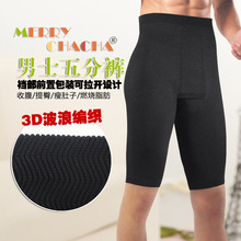Men With Holes In The Body Pants Belly Waist High Five - W106