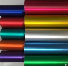 Автомобильные интерьерные наклейки в управлении Модифицированная пленка металлические провода наклейки матовая ледяная пленка Гальваническое серебро корпус цветная пленка-98