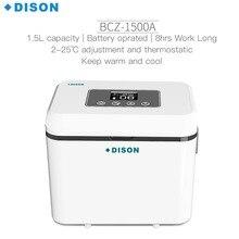 Dison инсулин холодильник портативный с плеча крови инсулин охладитель коробка для переноски вакцины мини холодильник