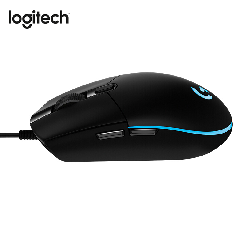 Logitech Wired Mouse Programmable-Buttons Overwatch PUBG Clicks 6 1 with 8000DPI RGB