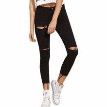 boyfriend Jeans for women Denim Women Jeans bsk vaqueros mujer pantalon femme ukraine brazilian virgin hair black frayed pants