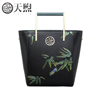 2020 New Pmsix Superior cowhide fashion Embossed women bag tote women leather shoulder women's bag