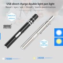 Светильник-ручка из нержавеющей стали, зарядка через USB, фонарь, Доктор Медсестры, специальный светодиодный светильник-вспышка, медицинский мини-светильник