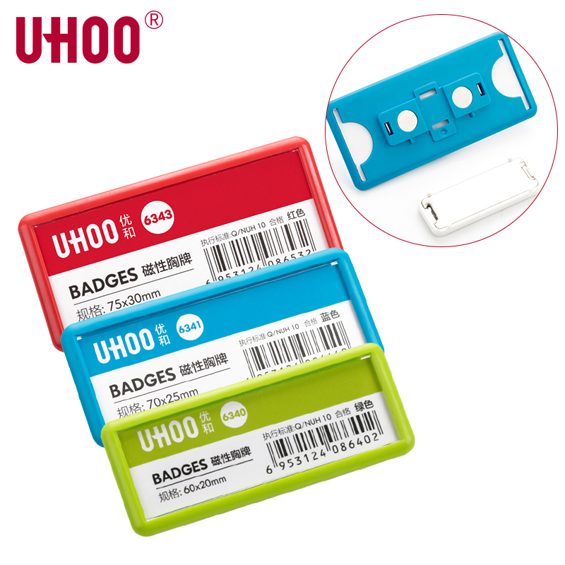 6 Pcs/Pack UHOO 6340-43 Waterproof Magnetic  Name Tag Name Badge Holder Work ID Name Plate For Bank, Hotel, School, Work
