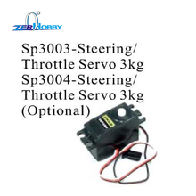 RC CAR SPARE PARTS 3KGS WATERPROOF STEERING AND THROTTLE SERVO FOR HSP 1/10 ON ROAD CAR 94177 (part no. SP3003, SP3004)