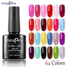 Pinpai 64 Pure Colors Nail Art Gel Polish Semi Permanent 7.5ml Long Lasting Lacquer UV Soak Off Color Varnish