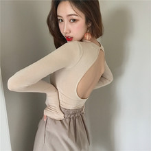 Women Solid Color Chest Long Sleeve Bottoming Shirt Sexy Tight T-shirt Sexy Soft Open Back Shirt New Fashion Casual Tops Tees dolman sleeve twist open back t shirt