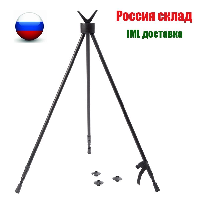 88 180cm adjustable Outdoor Hiking Rilfescope Sticks Hunting Tripods 2 in 1 Rifle Tripods Free Shipping