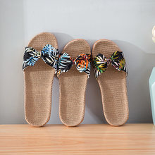 Women Home Slippers 2019 Summer Flat Shoes Woman Indoor Slipper Breathable Non-slip Sole Female Casual Slides Floor Flip Flops(China)