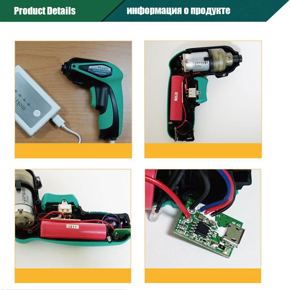 Купить с кэшбэком Electric Screwdriver Set Pro'kit PT-1362U 3.6 V Lithium Battery USB Charging Power Tools Kit Household Cordless Drill LED Light