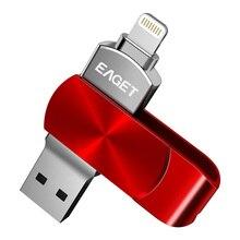 สำหรับ USB Disk 3.0