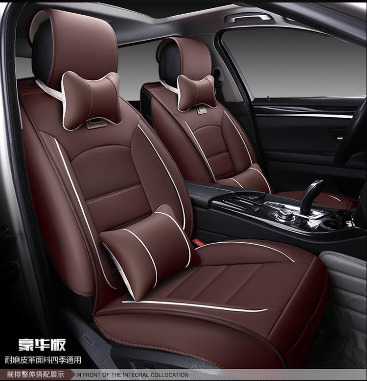 Роскошные кожаные чехлы для сидений автомобиля спереди и сзади полный комплект универсальный для Cruze Lavida Focus Benz BMW и т. д. полностью обволакивается - Название цвета: Brown Deluxe