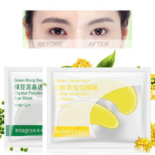 Eye Mask Eye Patch T Masks Patches Crystal Collagen Moisturizing Dark Circle Anti-Puffiness Wrinkle Whitening Firming Skin(China)