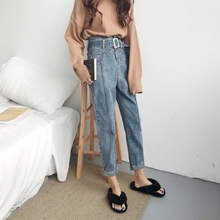 hot deal buy 2018 new spring pants retro high waist trousers thin wild belt jeans pants harem pants demin women pants female