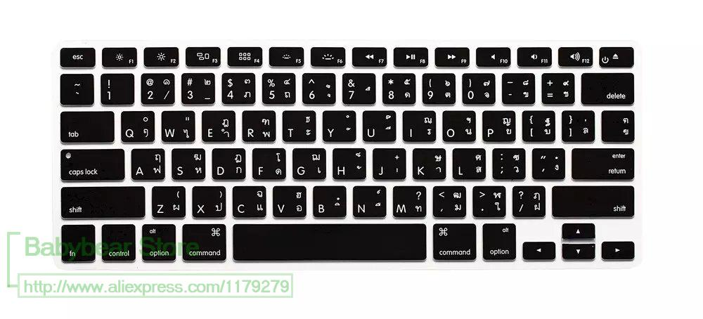 New 50pcs Wholesale lower price Thailand Thai Colors Keyboard Skin  Protector Cover for Mac Macbook Air Pro Retina / G6 13 15 17-in Keyboard  Covers from ...