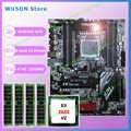 Nouveau!! Runing Super ATX X79 LGA2011 carte mère 8 logements DIMM DDR3 max 8*16G mémoire Xeon E5 2620 V2 CPU 16G (4*4G) 1333 MHz DDR3 RECC