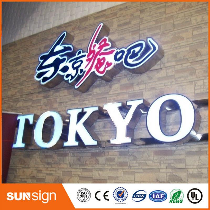 Надежное качество сетчатый свет слово знак сетчатый/с подсветкой Подсветка LED признаки рекламы ...