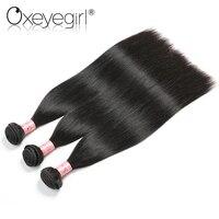Oxeye fille 3 Bundle Offres Droites de Cheveux Humains Weave Bundles naturel Couleur Brut Inde Extensions de Cheveux Aucun Remy de Cheveux Humains faisceaux