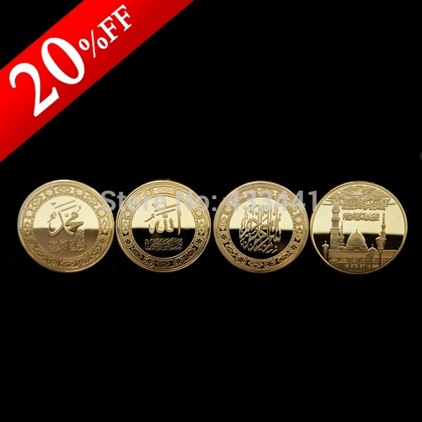 Arabia Saudita Placcato In Oro Della Moneta, Trasporto libero, 3 pz/lotto, Bismillah, Allah, arabia Saudita Mecca Corano Islam Muslim Mosque Monete