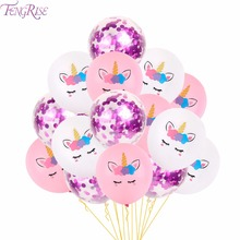 FENGRISE Unicorn Balloons Birthday Baloon Party Decoration Latex Confetti Ballon Decor Decorations Kids