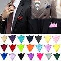 Новый мужской Носовой Платок Атласная Твердые Обычная Свадьба Ежедневно Костюмы Карманный Площадь Платок 26 Цвета
