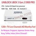 DESBLOQUEAR UBOX Gen.3 S900 Inteligente Android TV Box IPTV Asia Hong Kong Taiwan Malasia Japonés Coreano Chino India Canales de TELEVISIÓN En Vivo
