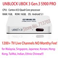 IPTV UNBLOCK UBOX Gen.3 S900 Smart Android TV Box Asian HongKong Malaysia Korean Japanese Taiwan Chinese India TV Live Channels
