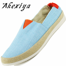 Men Casual Shoes 2017 Summer Canvas Shoes Breathable Fashion Comfortable Outdoor Brand Sport Men Shoes Lazy