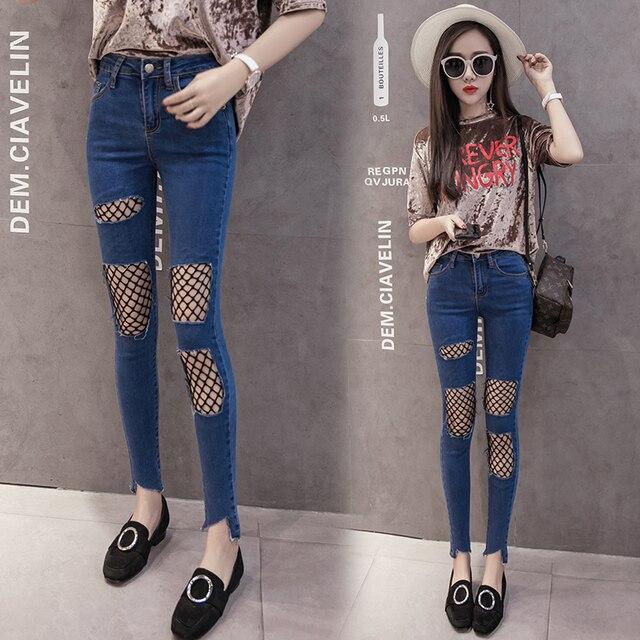 96e7934a84 New Fashion Ripped Jeans For Women Skinny Style Pencil Jeans Femme Slim  Boyfriend Women Jeans Denim Materials