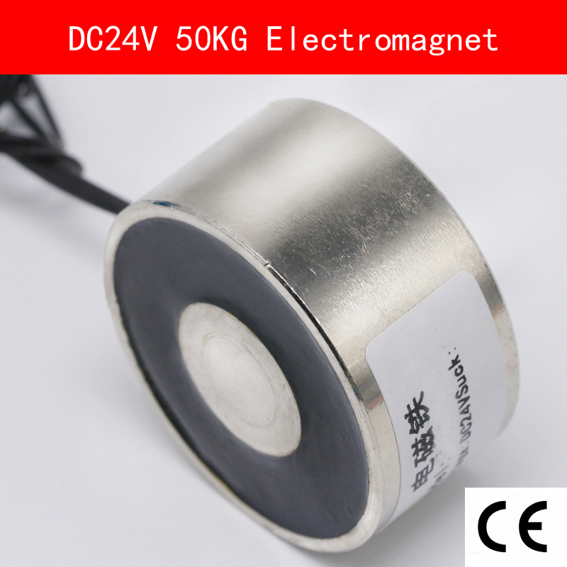 CE Certification IP54 DC 24V 10W 50kg Electromagnet Electric Lifting Magnet Solenoid Lift Holding Suction Super P50/27