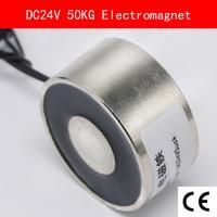 CE Certification IP54 DC 24V 10W 50kg Electromagnet Electric Lifting Magnet Solenoid Lift Holding Suction Super P50/27