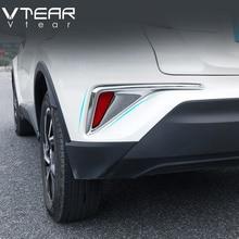 Vtear для Toyota C-HR CHR хромированные аксессуары задний противотуманный светильник рамка крышка планки ABS Хром Стайлинг внешняя отделка