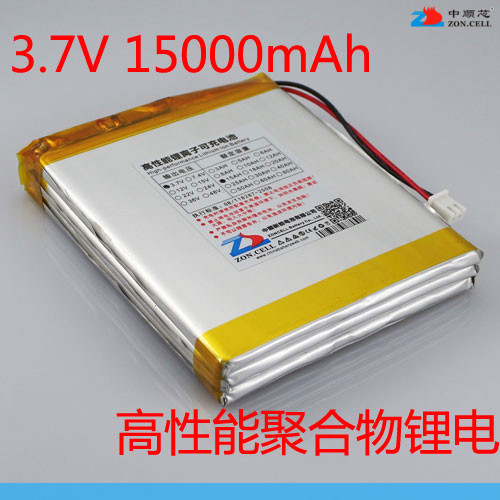 In the core 15000mAh 3.7V lithium polymer battery group 15AH large capacity mobile emergency power backup Rechargeable Li-ion Ce brown 3 7v lithium polymer battery 7565121 charging treasure mobile power charging core 8000 ma rechargeable li ion cell