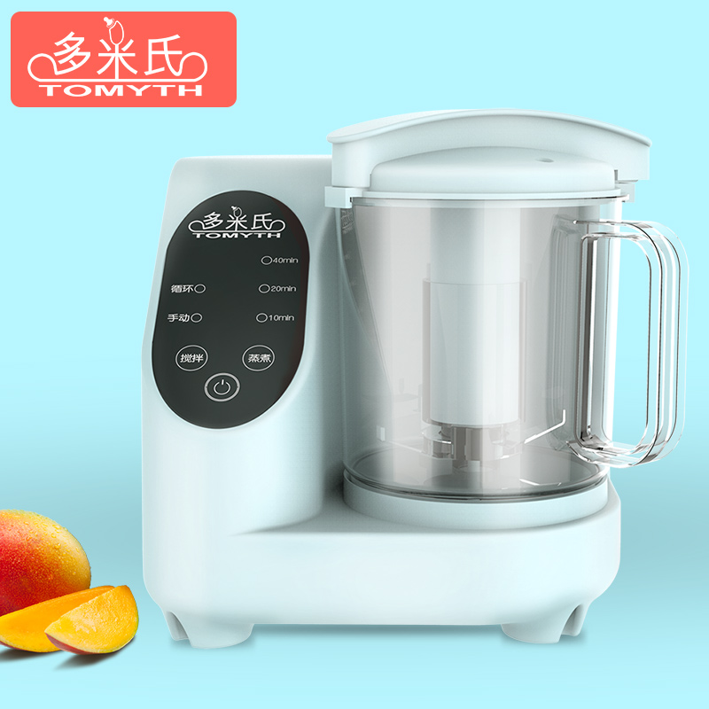 цена Food Mixer Baby Food Supplement Machine Mini Multi-function Cooking and Mixing One Baby Food Cooking Food Grinder