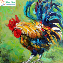 Zhui Star 5d diy Full Square drill Diamond Painting Cross animal  Big  cock  Rhinestone Diamond embroidery Mosaic home adorn