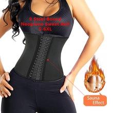 Belt Waist-Trainer Fitness Shapewear Fat-Burner Back-Support Weight-Loss Neoprene Workout