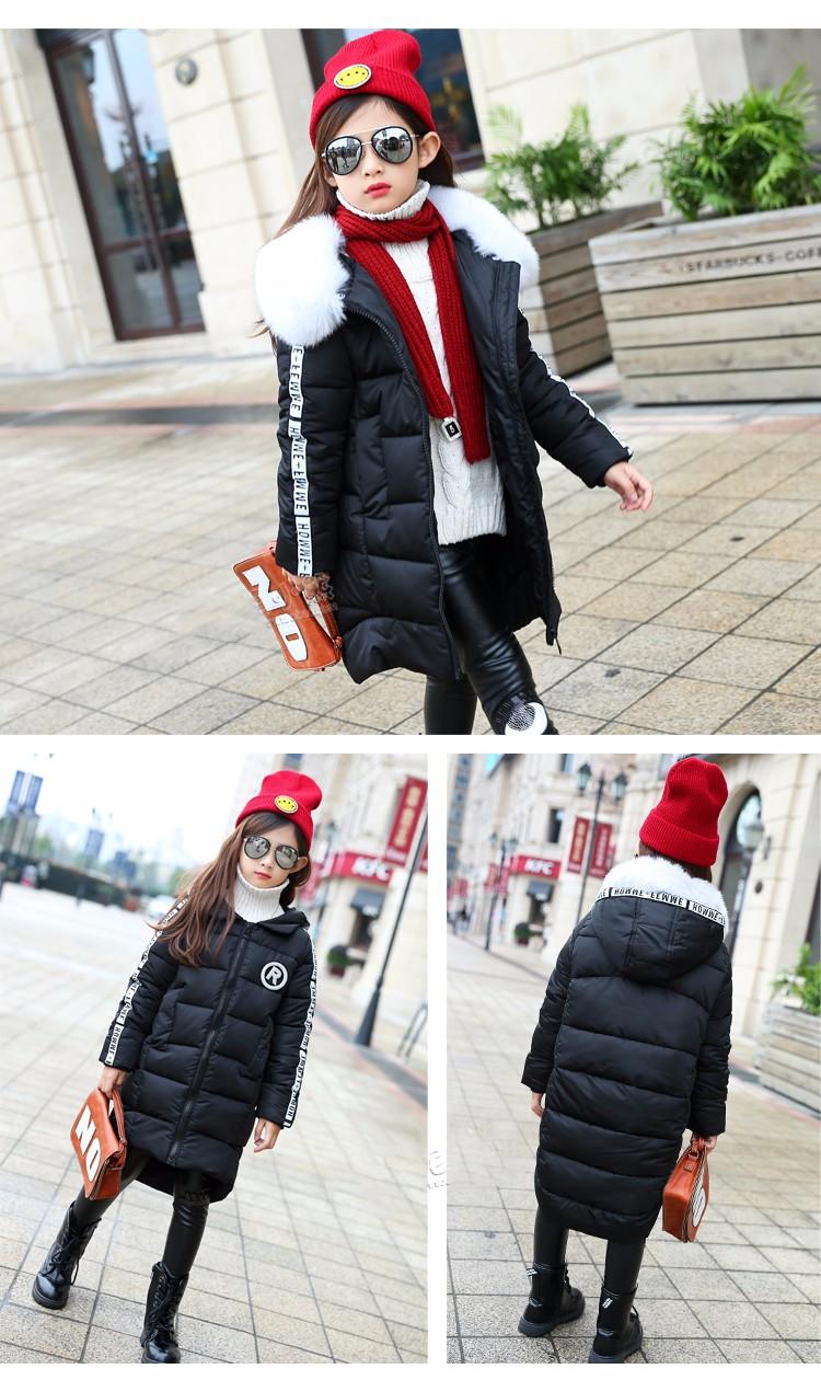 Girls winter coat  3