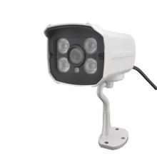 Audio POE POE+Audio 4IR light metal 720P HD night vision P2P onvif H.264 waterproof outdoor IP security camera