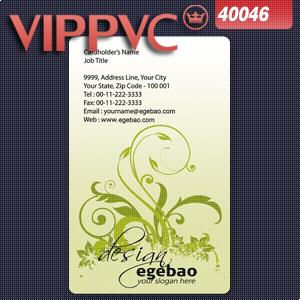 a40046 Card template for PVC Plastic Business Card white plastic