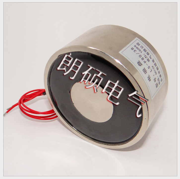 цена на AC 220V P80/38 Lifting Lift 100KG 14W 1000N Round Electro Holding Magnet, DC Solenoid Electromagnetic Force