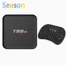 T95m Android TV box Amlogic S905X Set Top Box Quad Core 2GB 8GB with LED display KODI 16.0 BT4.0 Smart TV