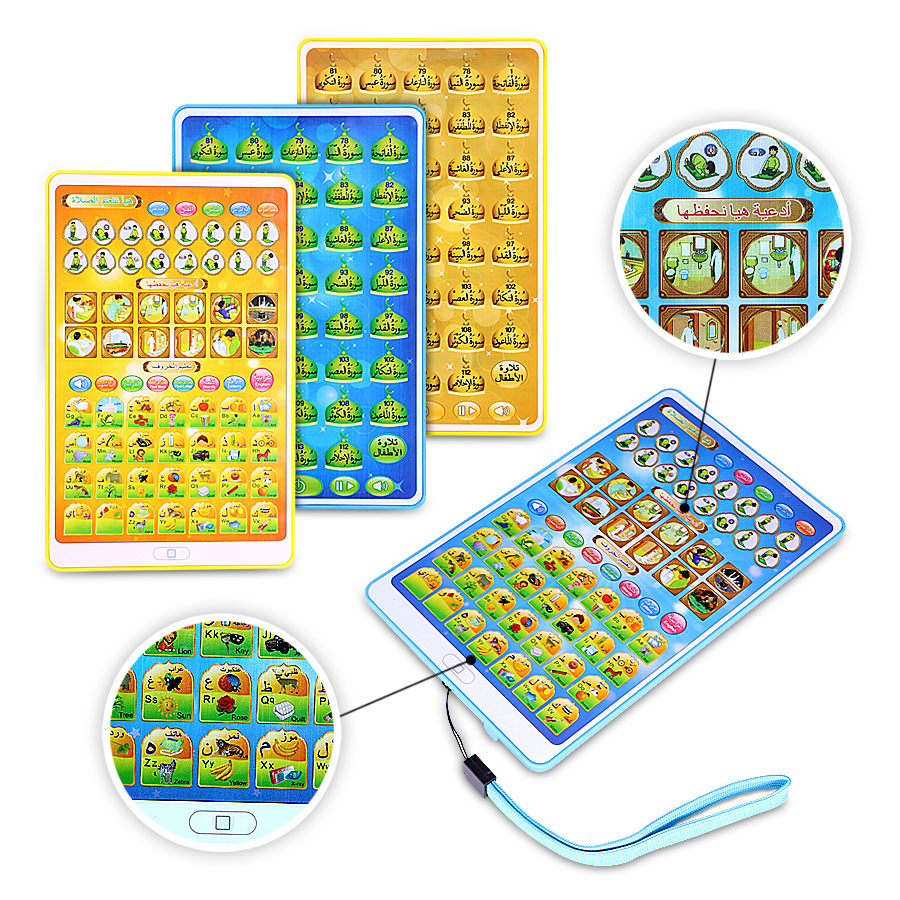 2017 38 Chapters Quran Mini Toy pad for kids Quran Mini pad Educational Learning Machine Islamic Toy Gift for Muslim kids
