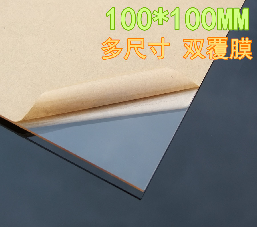 1pc K808 100*100mm Acrylic Board Thickness 2mm Double-faced Cover film for DIY used Free Shipping Russia чемодан большой l vip collection travel 808 pc 28 808 pc 28 d grey