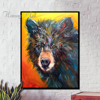 Wholesale Handmade Unique Design Brown Bear Oil Painting Big Animal Bear With Motor Painting On Canvas